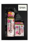 SANA Soy Milk / Подарочный набор «УХОД ЗА КОЖЕЙ С ИЗОФЛАВОНАМИ СОИ и Q10» (Увлажняющий лосьон, 200 мл + Увлажняющий крем, 50 г)