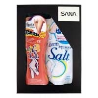 SANA Esteny / Подарочный набор «СТРОЙНЫЙ СИЛУЭТ» (Массажная соль для тела, 350 г + Массажная эмульсия для тела, 200 мл)