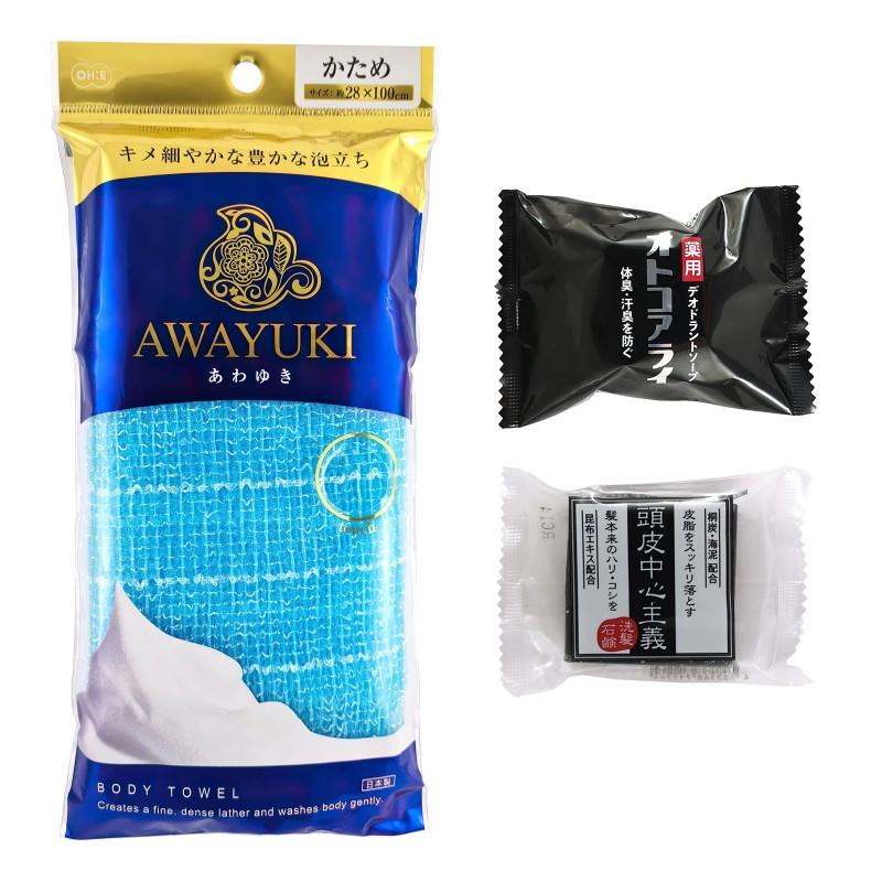 Набор для мужчин: мочалка сверхжесткая, голубая +  дезодорирующее мыло для тела,  + универсальное мыло-шампунь для очищения жирной кожи головы, волос и тела