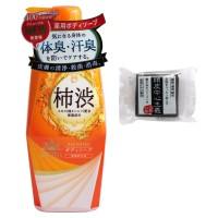 Набор для мужчин: жидкое мыло для тела с экстрактом хурмы  +  универсальное мыло-шампунь для очищения жирной кожи головы, волос и тела