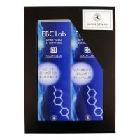 MOMOTANI EBC Lab / Подарочный набор «ЧИСТОТА И СВЕЖЕСТЬ» для жирной кожи головы (Шампунь для придания объема, 290 мл + Кондиционер для придания объема, 200 мл)