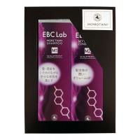 MOMOTANI EBC Lab / Подарочный набор «УВЛАЖНЕНИЕ И ОБЪЕМ» для сухой кожи головы (Увлажняющий шампунь для придания объема, 290 мл + Увлажняющий кондиционер для придания объема, 200 мл)