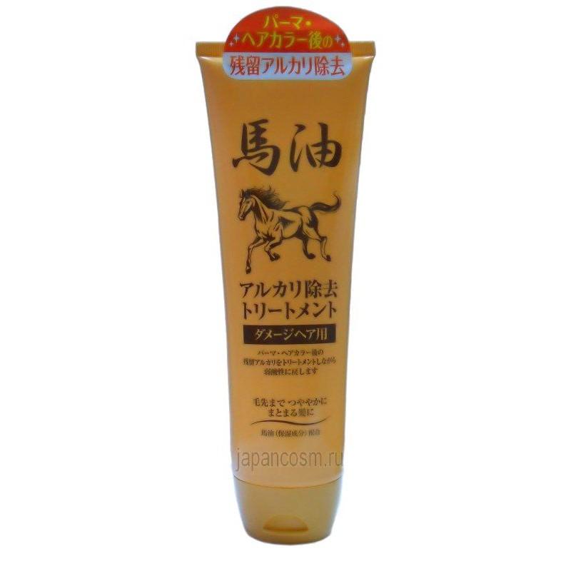Horse oil treatment / Восстанавливающая маска для повреждённых в результате окрашивания и химической завивки волос