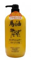 Horse oil conditioner / Кондиционер для повреждённых в результате окрашивания и химической завивки волос