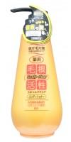SCALP CLEAR TREATMENT / Маска для укрепления и роста волос, против перхоти