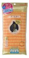 AWASTAR NYLON BODY WASH CLOTH HARD / Мочалка для тела жесткая (оранжевая)