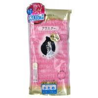 AWASTAR NYLON BODY WASH CLOTH HARD / Мочалка для тела жесткая (розовая)