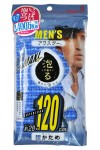 AWASTAR MENS NYLON BODY WASH CLOTH VERY HARD / Мочалка массажная для мужчин сверхжесткая