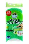 SOFT BATH SPONGE SCOUTER NON SCRATCH / Губка для ванной и кухни с антибактериальной пропиткой,  трехслойная, жесткий верхний слой
