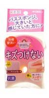 SOFT BATH SPONGE SCOUTER NON SCRATCH / Губка для ванной и кухни с антибактериальной пропиткой,  трехслойная, мягкий верхний слой