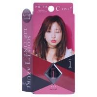 Увлажняющая губная помада – тинт (тон 01 – натуральный розовый)