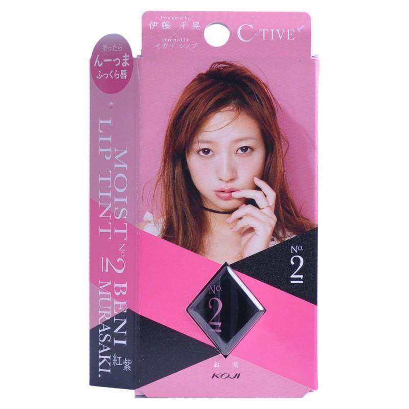 Увлажняющая губная помада – тинт (тон 02 –холодный розовый)