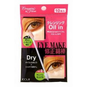 Eye Make Oil in / Средство косметическое для коррекции макияжа глаз (аппликатор)