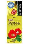 Camellia Oil / Масло натуральное для волос и тела камелии японской