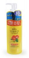 Camellia Oil Hair Milk / Молочко для волос с маслом камелии японской