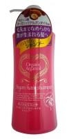 Argan hair shampoo / Шампунь для волос с маслом арганы
