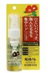 Camellia Oil Repair Hair Essence / Восстанавливающая эссенция для повреждённых волос с маслом камелии японской