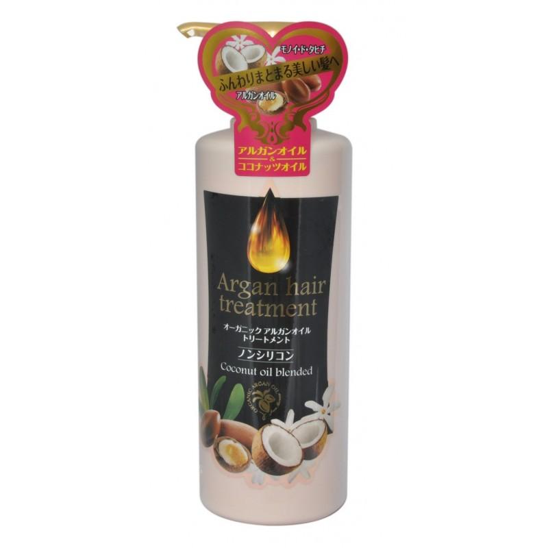ARGANOIL TREATMENT / Бальзам для волос с маслом арганы
