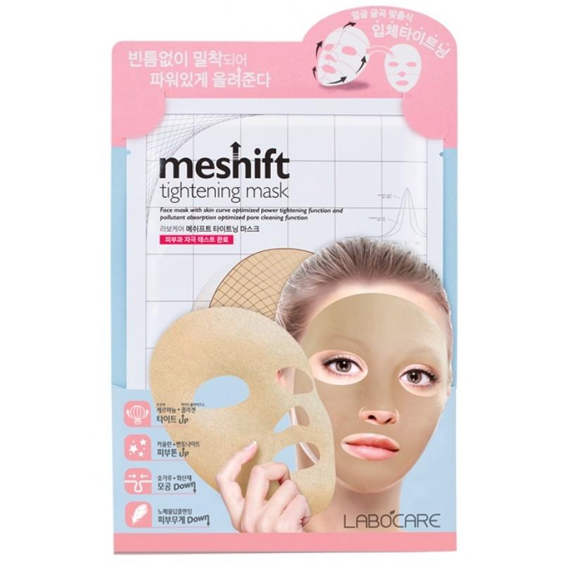 Meshift Tightening Mask / Маска для лица, подтягивающая и сужающая поры