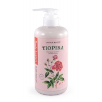 "BODY LOTION ROSE / Лосьон-молочко для тела ""Ароматерапия - Роза"""