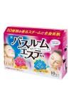 BATH SALT / Соль для принятия ванны (с плацентой и коллагеном, 10 ароматов)