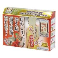 BATH SALT / Соль для ванны с успокаивающим и восстанавливающим эффектом (10 ароматов)