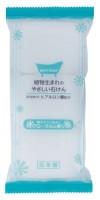 MAX SOAP / Мыло туалетное (с ароматом белых цветов)