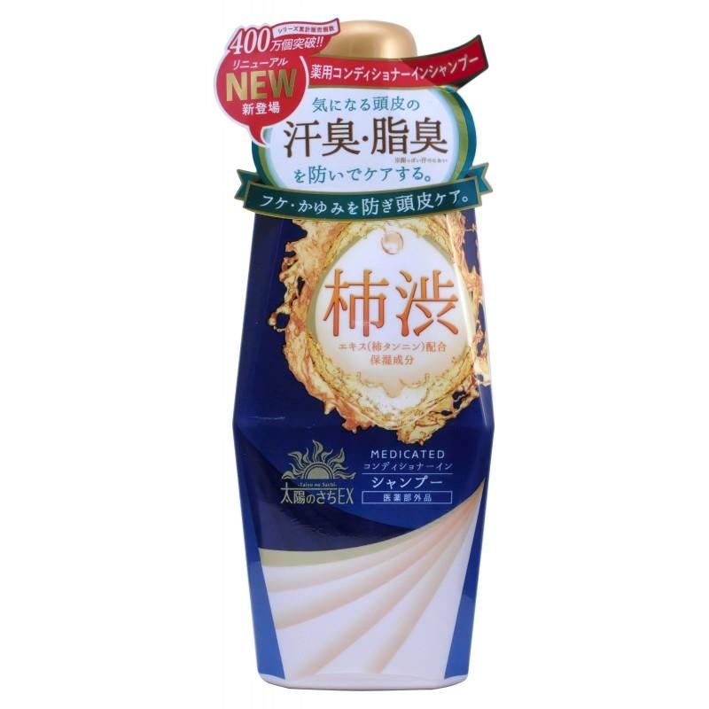 TAIYOUNOSACHI EX SHAMPOO / Шампунь для волос с экстрактом хурмы