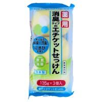 Туалетное мыло (с антибактериальным эффектом и ароматом грейфрута)