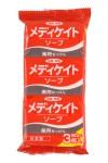 """MAX SOAP / Туалетное мыло """"38 растений"""" (с антибактериальным эффектом)"""