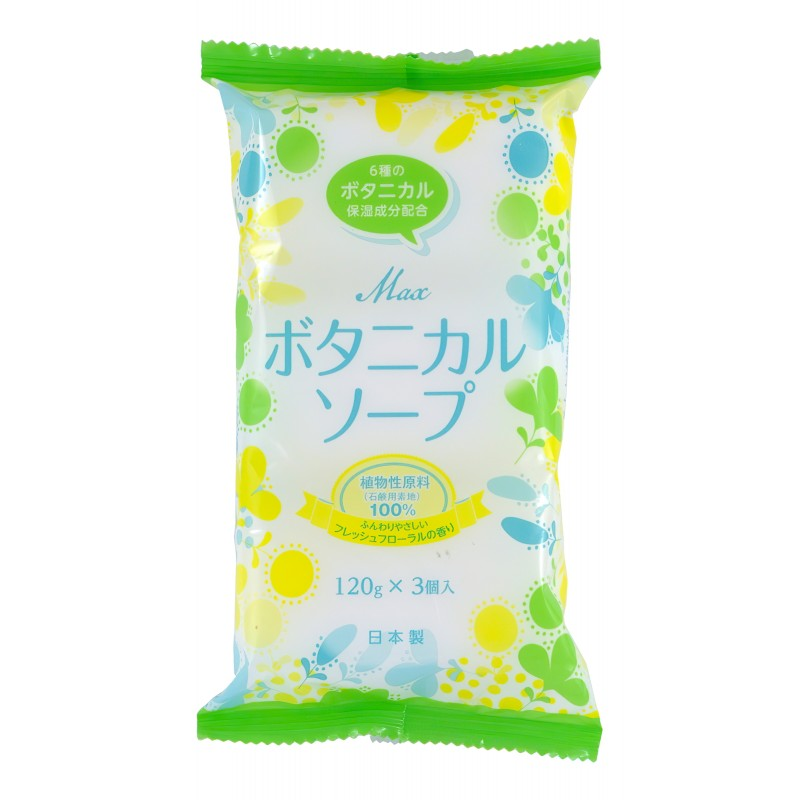 "MAX SOAP / Туалетное мыло ""6 цветов и трав"""