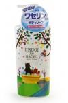 URUOI no SACHI / Жидкое мыло для тела (c ароматом персика)