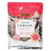 BATH SALT / Cоль для ванн «Расслабляющая» (с имбирем и экстрактами цитрусов)