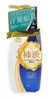 TAIYOUNOSACHI EX SHAMPOO / Шампунь-кондиционер для волос с экстрактом хурмы
