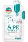 A:PE PROATIN MASK / Протеиновая смягчающая маска для лица