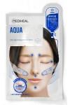 Aqua Chip Circle Point / Mask Маска для лица успокаивающая с массажным эффектом