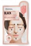 Black Chip Circle Point Mask / Маска для лица увлажняющая с массажным эффектом