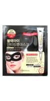 Black Eye Anti-Wrinkle Mask / Маска для области вокруг глаз против морщин