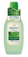 Green Plus Aloe Astringent / Лосьон, увлажняющий и подтягивающий кожу лица