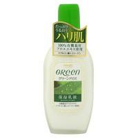 Green Plus Aloe Moisture Milk / Увлажняющий молочко для ухода за сухой и нормальной кожи лица