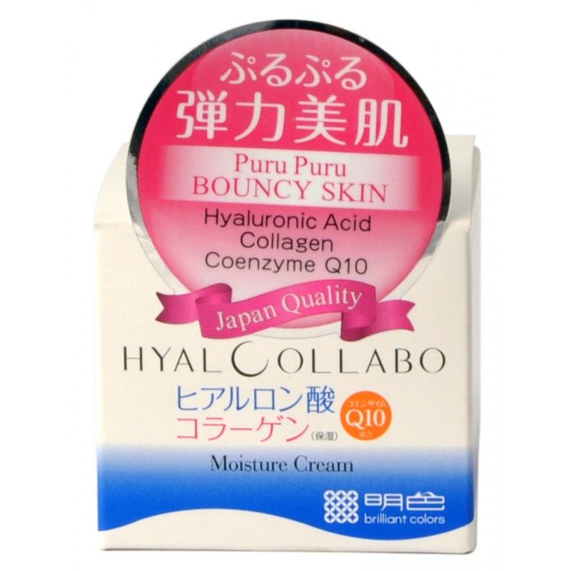 HYALCOLLABO CREAM / Глубокоувлажняющий крем (с наноколлагеном и наногиалуроновой кислотой)