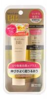 """Meishoku Moisture Essense Cream/Увлажняющий тональный крем - эссенция (тон """"натуральный бежевый"""")"""