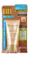"""Meishoku Moisture Essense Cream/Увлажняющий матирующий тональный крем - эссенция (тон """"натуральная охра"""")"""