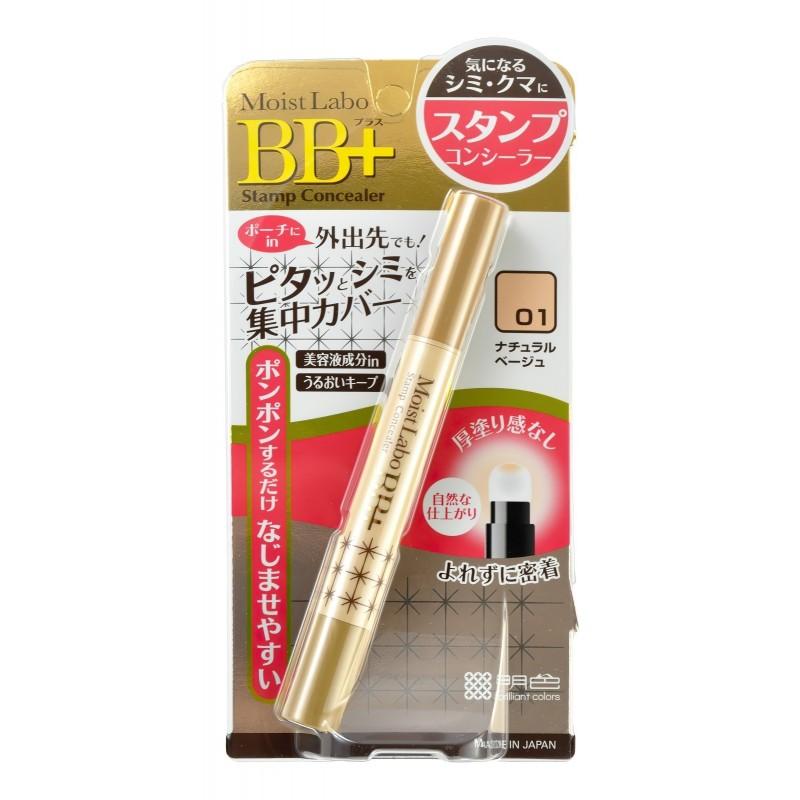 Moist Labo BB+ Stamp Concealer / Точечный консилер (со спонжем) (Тон 1)