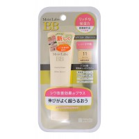 Meishoku Moisture Essence Cream SPF 50 PA+++ / Увлажняющий тональный крем – эссенция (тон «теплый бежевый» 11)