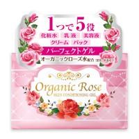 ORGANIC ROSE SKIN CONDITIONING GEL / Увлажняющий  гель-кондиционер для кожи лица с экстрактом дамасской розы