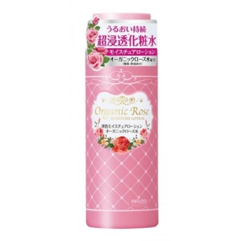 ORGANIC ROSE MOISTURE LOTION / Увлажняющий лосьон-уход с экстрактом дамасской розы