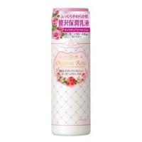 ORGANIC ROSE MOISTURE EMULSION / Увлажняющая эмульсия с экстрактом дамасской розы