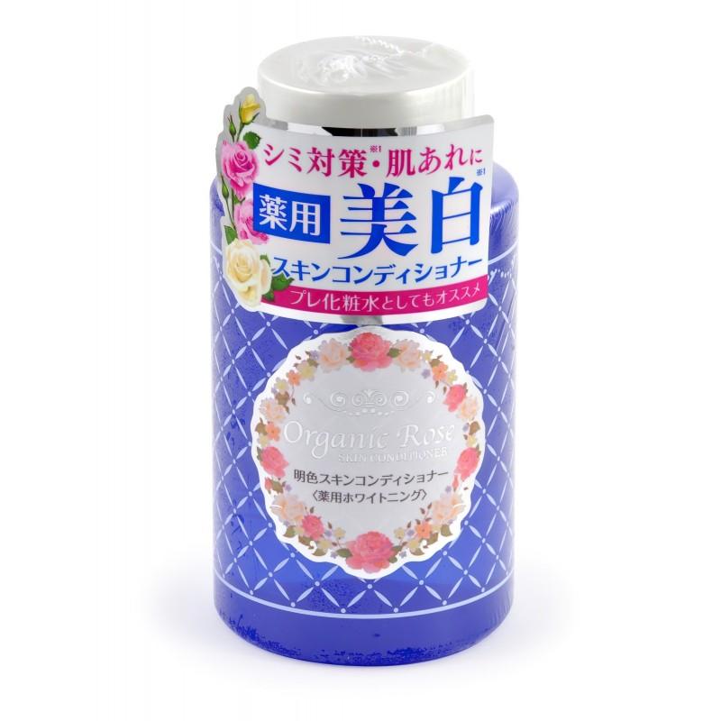 SKIN CONDITIONER / Лосьон-кондиционер для кожи лица с экстрактом дамасской розы (с экстрактом плаценты и осветляющим эффектом)