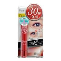 Pint Up Eye Serum / Сыворотка для ухода за кожей вокруг глаз